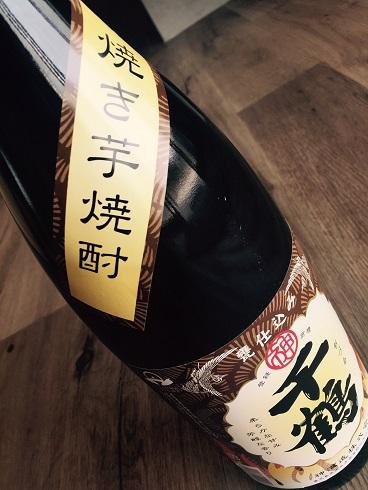 焼き芋 千鶴