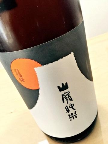 国権 山廃純米 生原酒