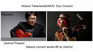 UkeHut Concert TakamenSakai small