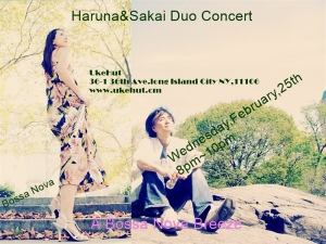 HarunaSakai#2