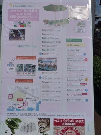 blog9477.jpg