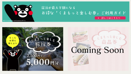 kumotto2_convert_20150420200525.png