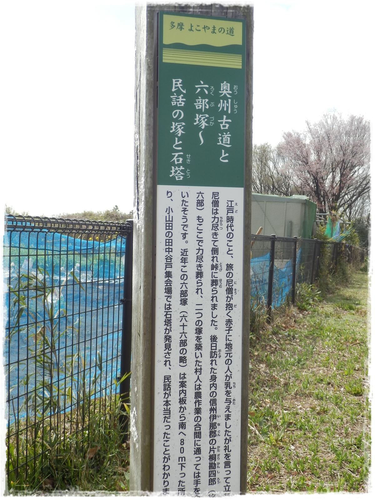 横山の道15