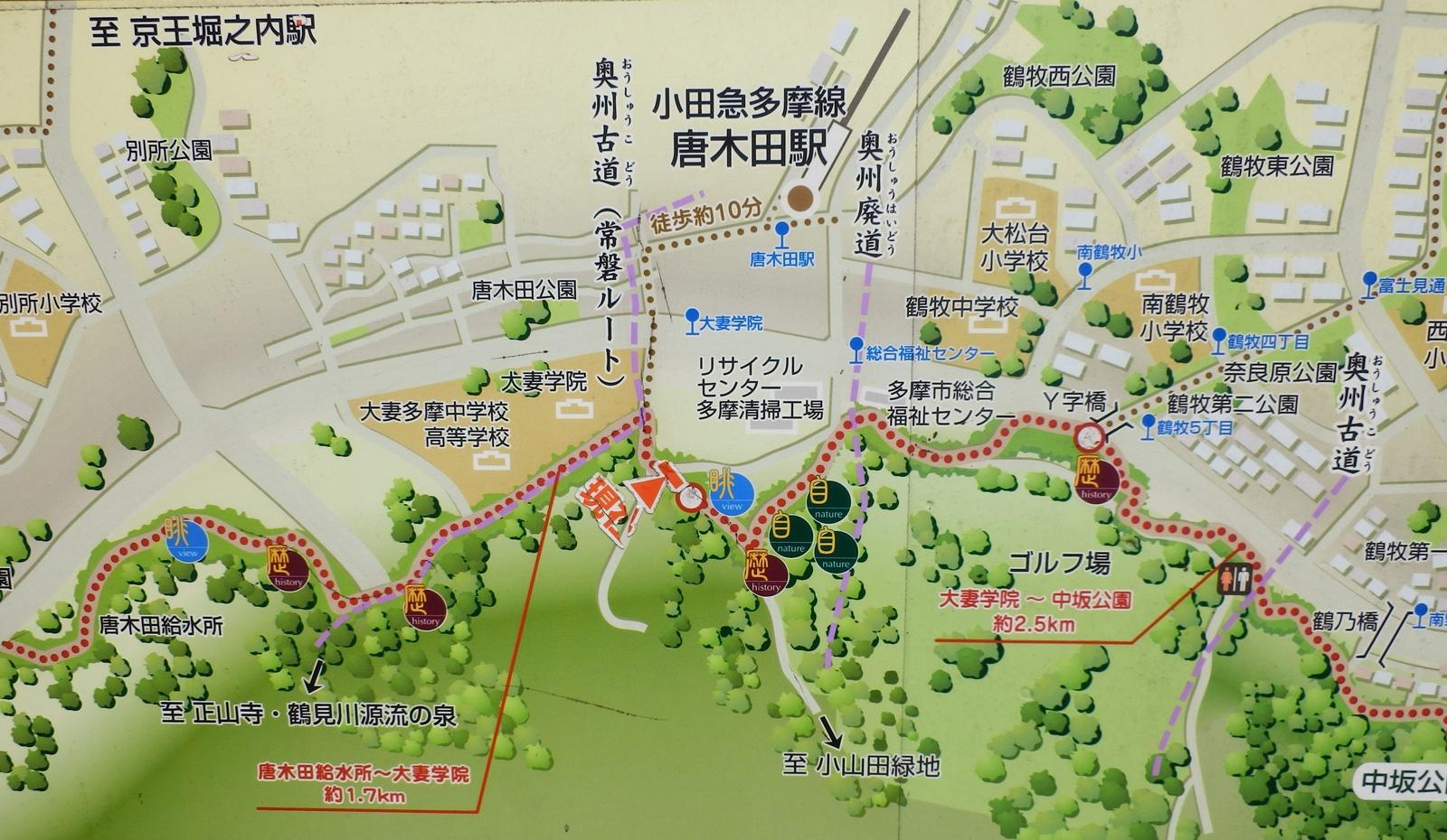 横山の道・地図1