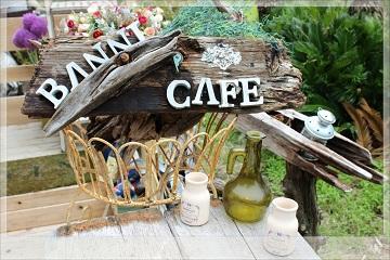 H27060613BANNI CAFE