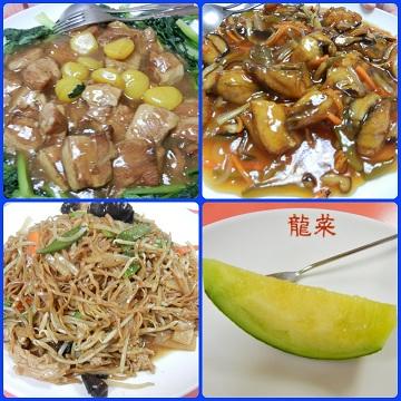 H27061604龍菜