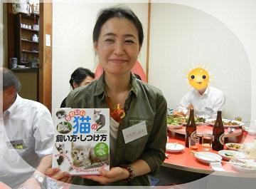 H27061607龍菜