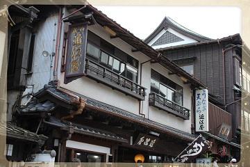 H27062009近江屋