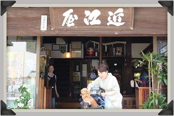 H27062016近江屋