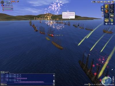 FinalKakurenbo2.jpg