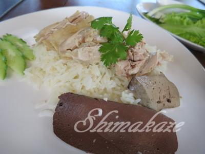 サムイ島カオマンガイ