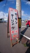 s-DSC_0609.jpg