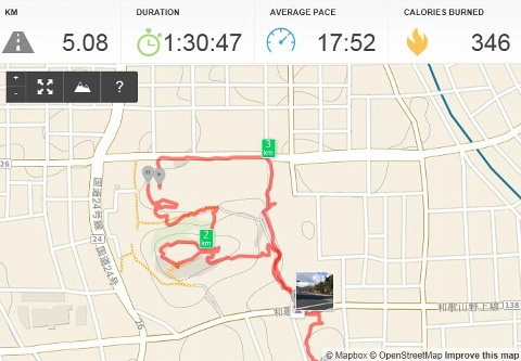 runkeeper01.jpg