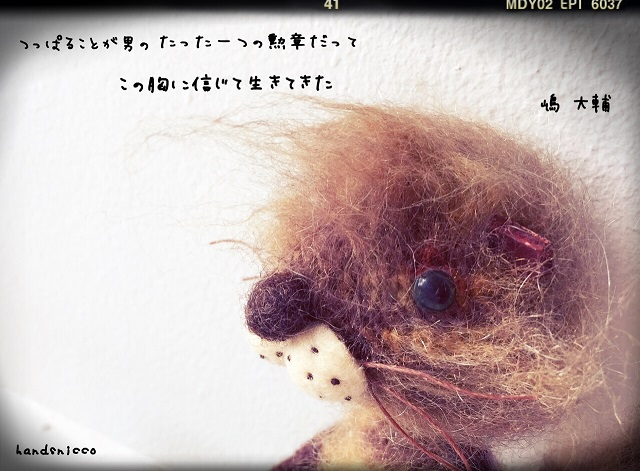 004_20150120153037da3.jpg