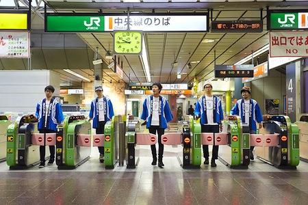 music141121_arakawa-kentauros_sub1.jpg