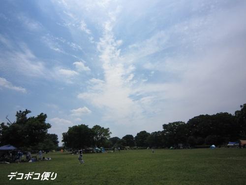 20150524 ボーダー1