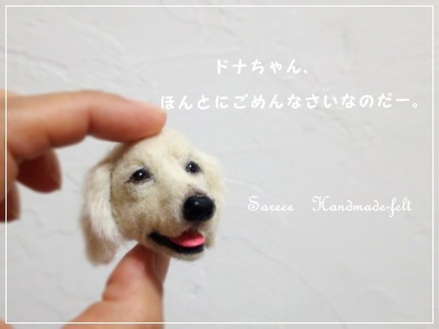 お顔①DSC_1138