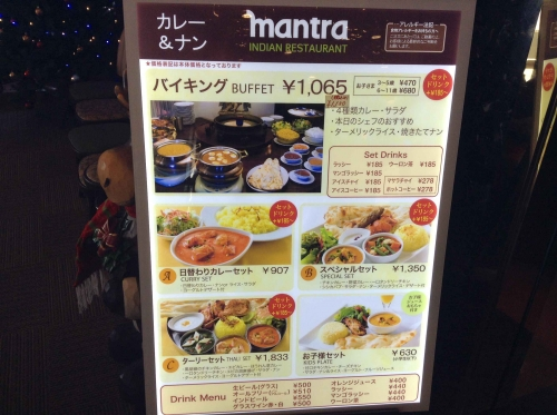 20141207_mantra-001.jpg