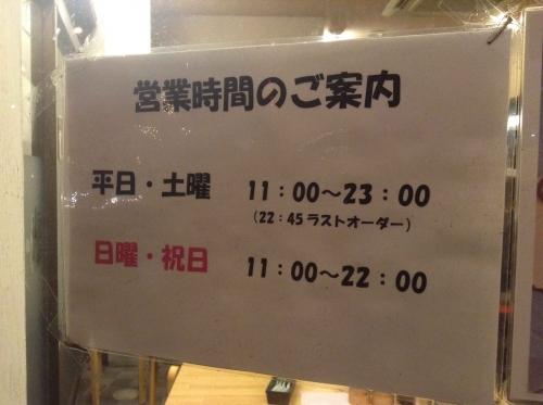 20141020_肉汁らーめん公-002
