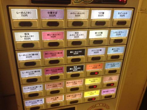20141020_肉汁らーめん公-003