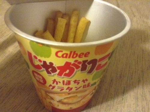 20141019_じゃがりこかぼちゃグラタン味-001