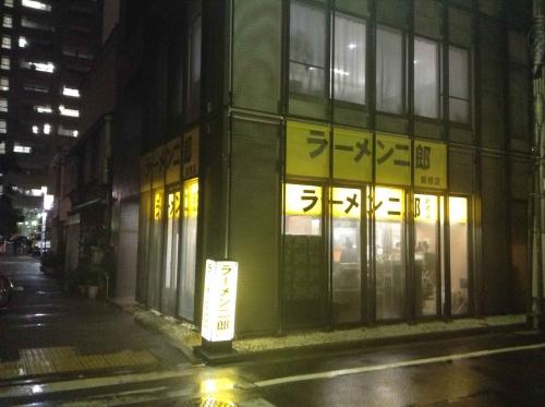 20141022_ラーメン二郎新橋店-001