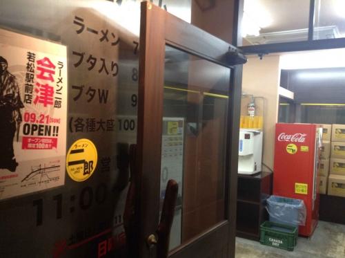 20141022_ラーメン二郎新橋店-005
