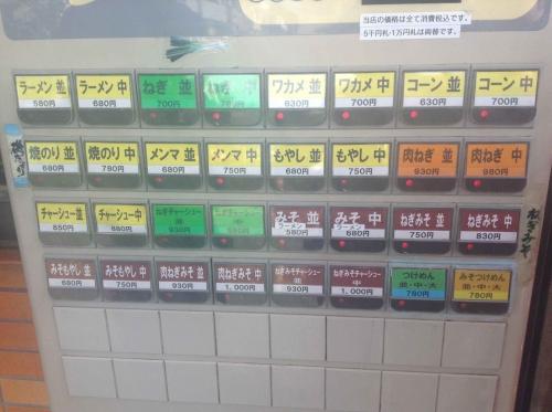 20141116_ラーメンショップつばき-002