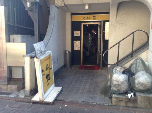 20141123_ラーメン大蒲田店-001