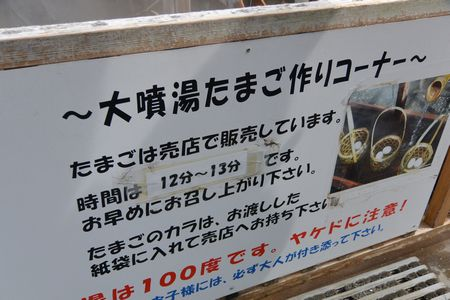 20150308tamago.jpg