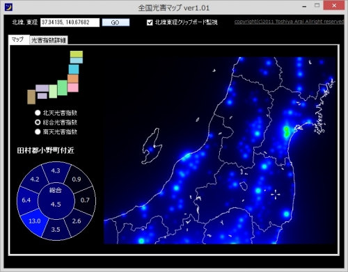 田村市光害マップ