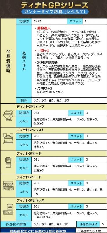 2015y07m01d_162450007.jpg