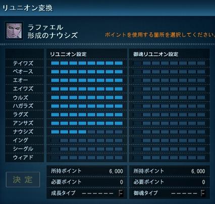 20150601_0601_29.jpg