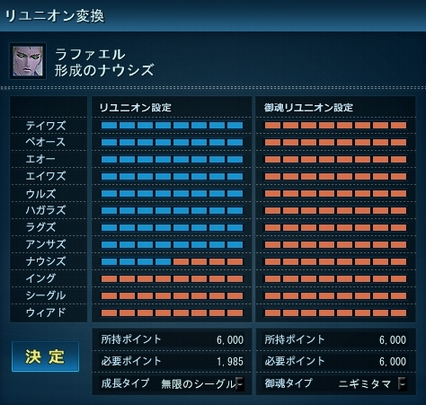 20150601_0608_03.jpg