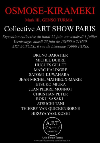 パリの展覧会