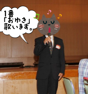06_開会挨拶