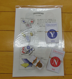 CIMG2163カード