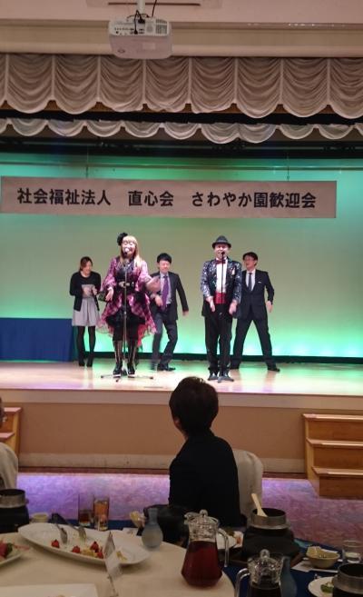 3莠コ繝€繝ウ繧ケ_convert_20150421082215