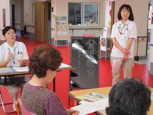 介護者教室
