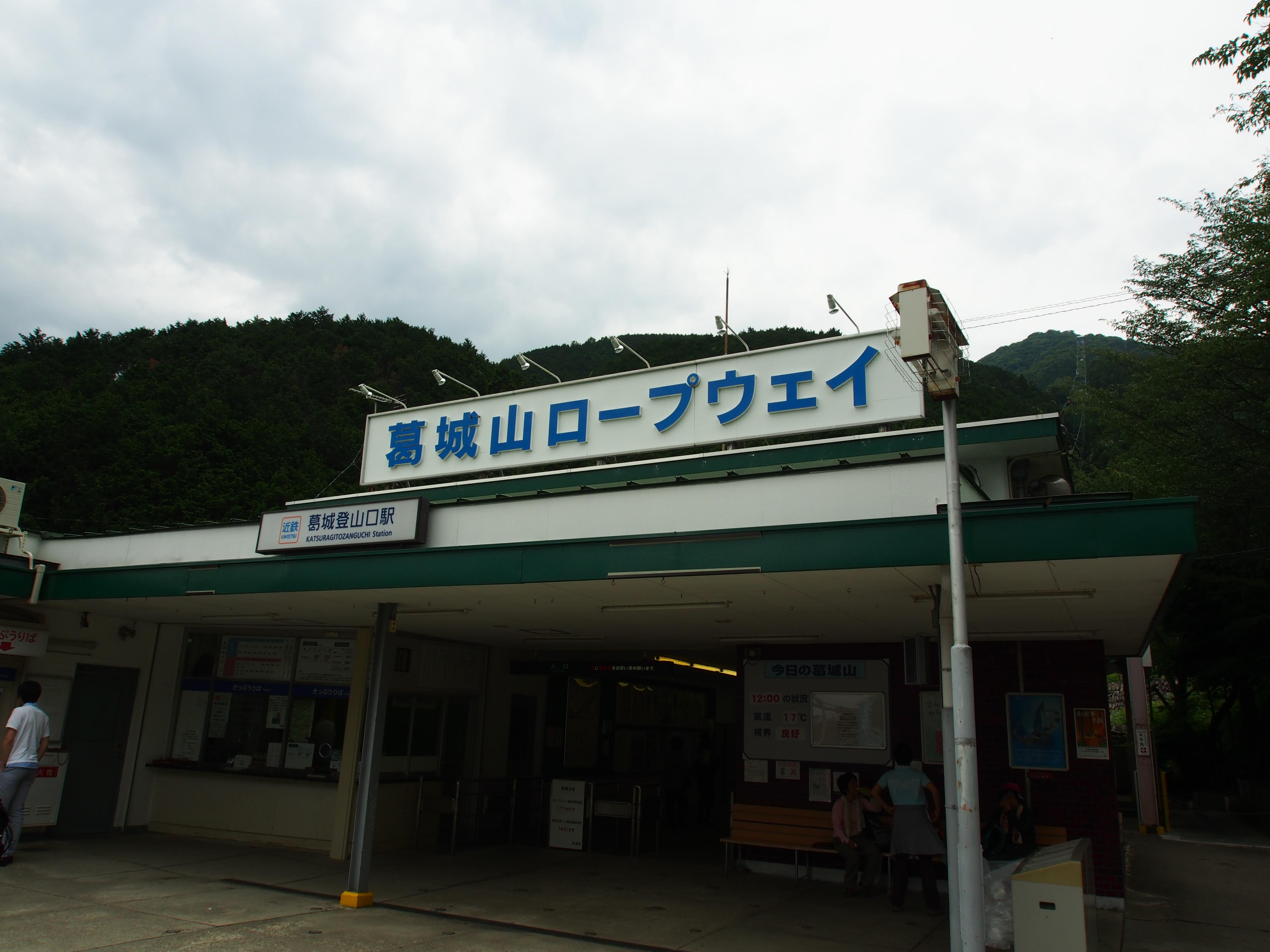 P6070158_mini.jpg
