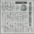 バリ島不動産の記事