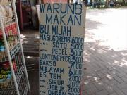 インドネシア ジュパラ