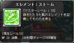 Maple150629_075622.jpg