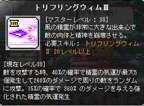 Maple150629_075631.jpg