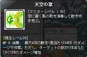 Maple150629_075632.jpg