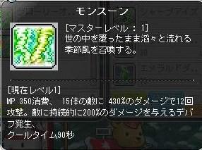 Maple150629_075653.jpg