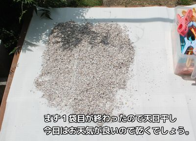ボレー粉5