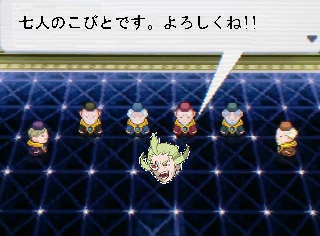 pokemonbw1_100929.jpg