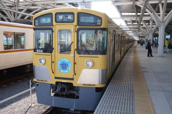 2015-06-07 西武9104F 準急飯能行き2 4115レ