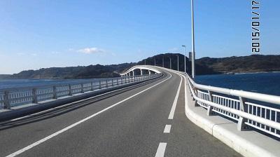 150117_1442~01角島への橋1